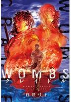 WOMBS クレイドル(単話)