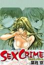 SEX CRIME 1
