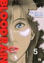 BLOOD RAIN 5