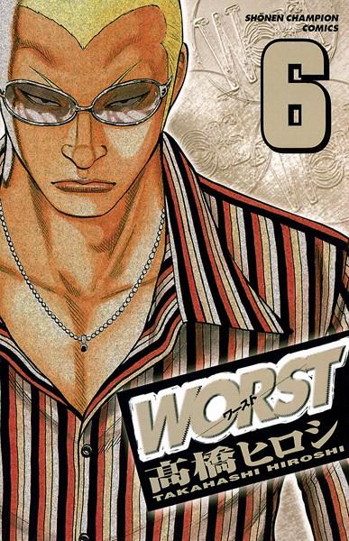 WORST 6