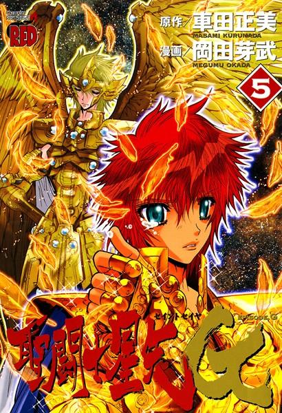 聖闘士星矢EPISODE.G 5