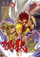 聖闘士星矢EPISODE.G 6