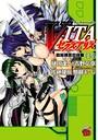 VITAセクスアリス 4