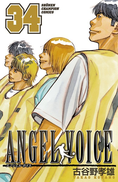 ANGEL VOICE 34
