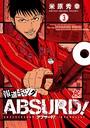 報道ギャング ABSURD! 3