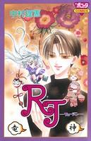 RJ -竜神-