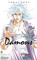 ダイモンズ 4