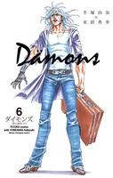 ダイモンズ 6