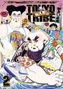 TOKYO TRIBE WARU 2