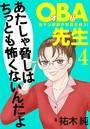OBA先生 元ヤン教師が学校を救う! 4