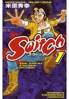 Switch【期間限定無料】
