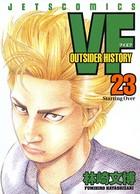 VF-アウトサイダーヒストリー- 23