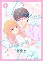 Bitter&Sugar Life【期間限定無料版】