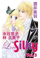 Love Silky Vol.3