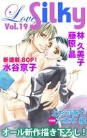 Love Silky Vol.19