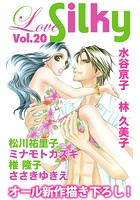 Love Silky Vol.20