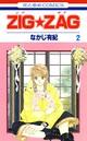 ZIG☆ZAG 2