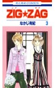 ZIG☆ZAG 3
