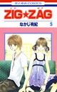 ZIG☆ZAG 5