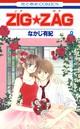 ZIG☆ZAG 9