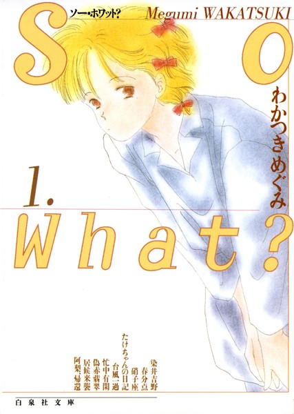 So What? 1