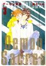 デーモン聖典(サクリード) 3