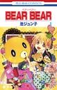 BEAR BEAR 1
