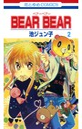 BEAR BEAR 2