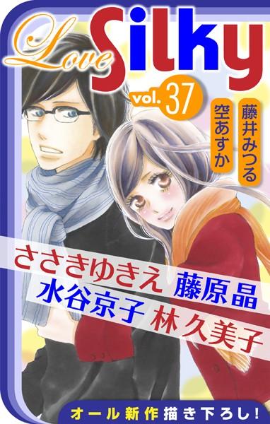 Love Silky Vol.37