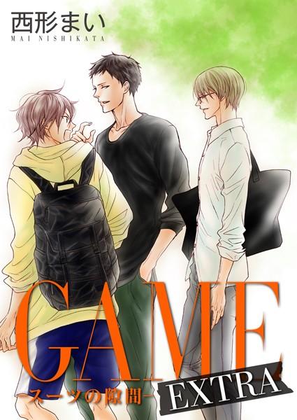 Love Jossie GAME〜スーツの隙間〜 EXTRA 15
