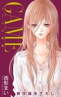 Love Jossie GAME〜スーツの隙間〜 story17