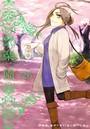 楽園 Le Paradis 第26号