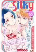 Love Silky Vol.66
