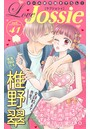 Love Jossie Vol.41