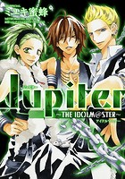 Jupiter 〜THE IDOLM@STER〜