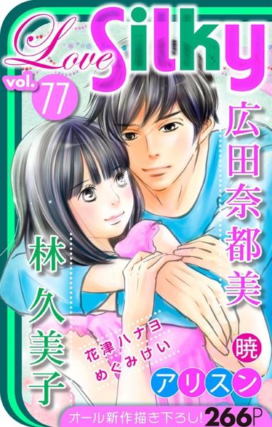 Love Silky Vol.77