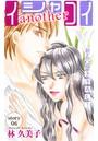 Love Silky イシャコイanother story06