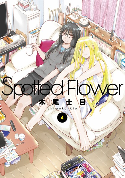 Spotted Flower 4