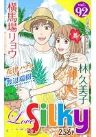 Love Silky Vol.92