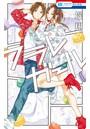 フラレガール【通常版】 7