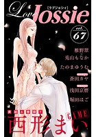 Love Jossie Vol.67