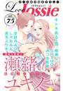 Love Jossie Vol.75
