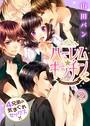 ハーレム★キッチン〜4兄弟の気まぐれセックス〜 (2)