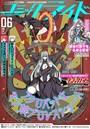 コミックライド 2018年6月号(vol.24)