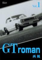 GT roman