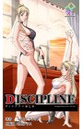 DISCIPLINE 第七章【フルカラー】
