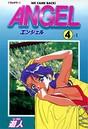 ANGEL 4-1【フルカラー】