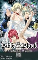 【フルカラー】新・Bible Black 第三章 完全版