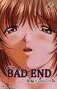 BAD END 後編 Complete版【フルカラー】