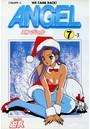 【フルカラー】ANGEL 7-3